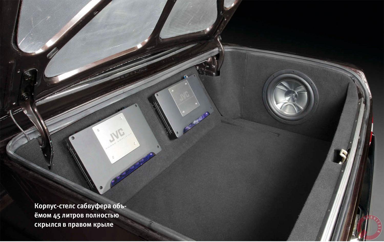 Аудио система на газ 3102