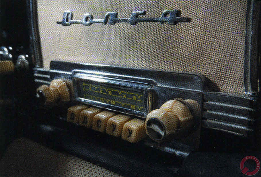 пятиканальный усилитель
