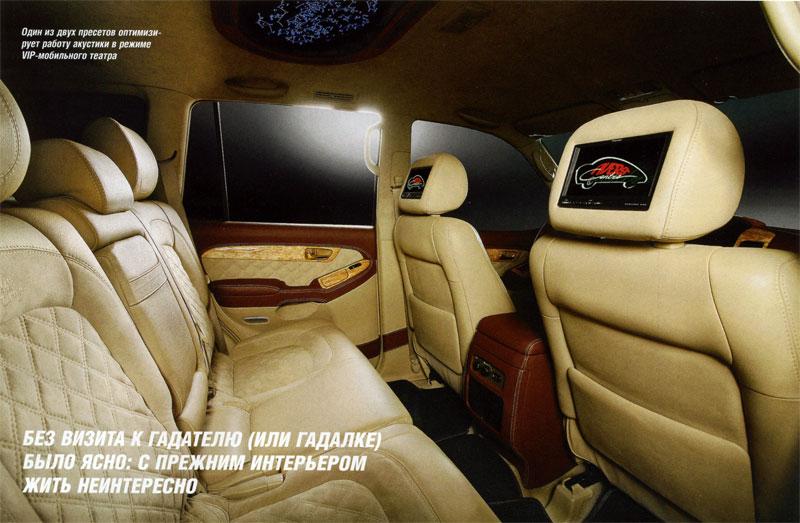 сиденья Toyota Land Cruiser Prado 150 #10