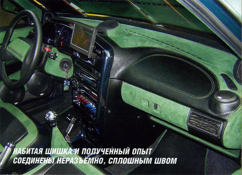 21099 тюнинг своими руками салон фото