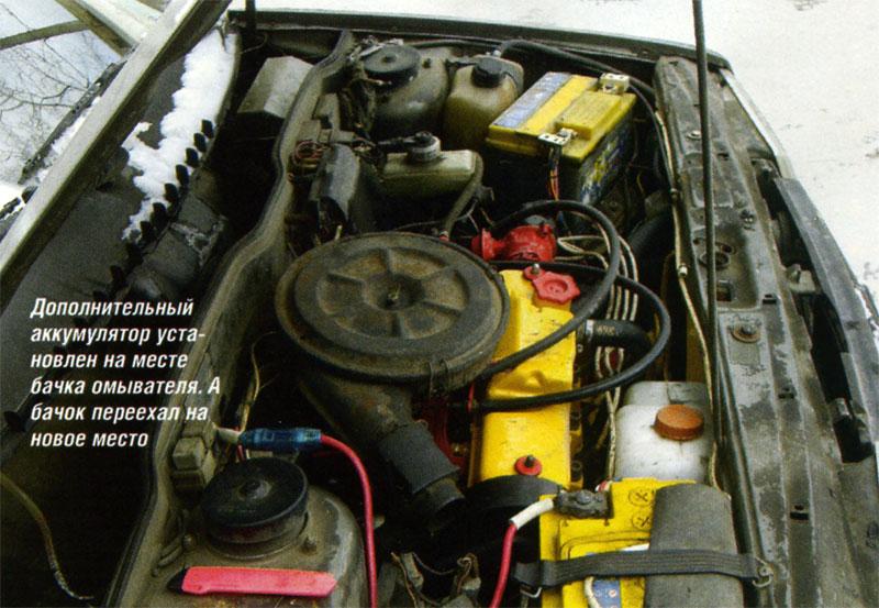 Ваз 2107 инжектор сажает аккумулятор 5