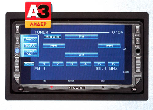 Kenwood Ddxbt With Interface Module Draining Car Battery