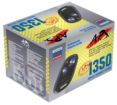 A.P.S. 1350 - car alarm.