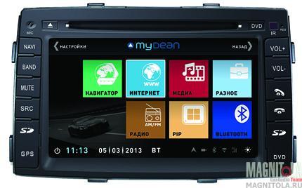 Мультимедийная система для штатной установки, с навигацией для KIA Sorento (2010-2012) MyDean 3041-2