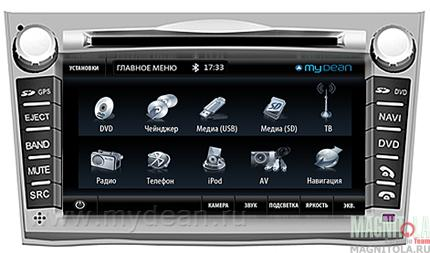 Мультимедийная система для штатной установки, с навигацией, для Subaru Legacy MyDean 7130