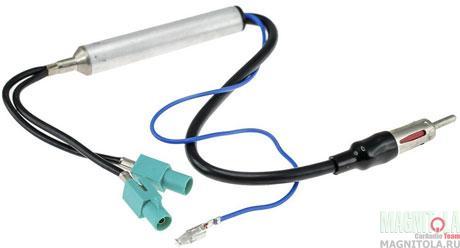 Антенный адаптер Twin-FAKRA-DIN для автомобилей Seat, Skoda,VW AURA ANC-FK02