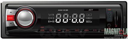 Бездисковый ресивер ACV AVS-1413R