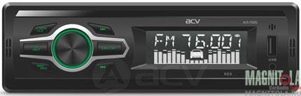 Бездисковый ресивер ACV AVS-1702G