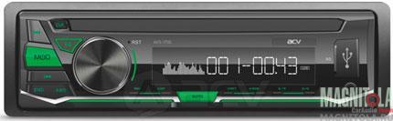 Бездисковый ресивер ACV AVS-1711G