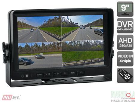Монитор для грузового автомобиля AVEL AVS0904BM (AHD)