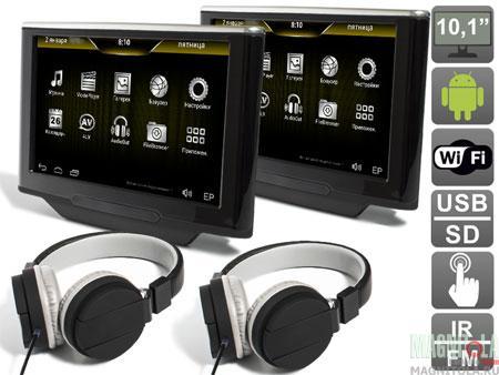 Комплект универсальных навесных мониторов на подголовник (Android) AVIS AVS1010HD (01)