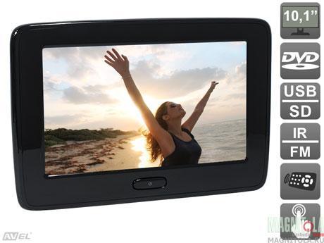 Навесной монитор на подголовник со встроенным DVD-плеером и медиаплеером AVEL AVS1015T