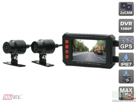 Видеорегистратор для мотоцикла/квадроцикла/снегохода AVEL AVS540DVR