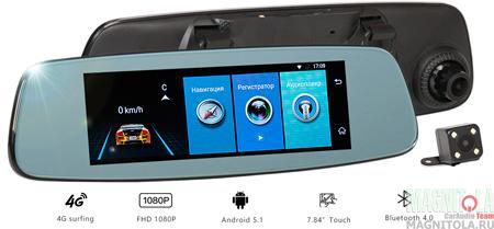 Зеркало заднего вида со встроенным видеорегистратором RECXON AutoSmart