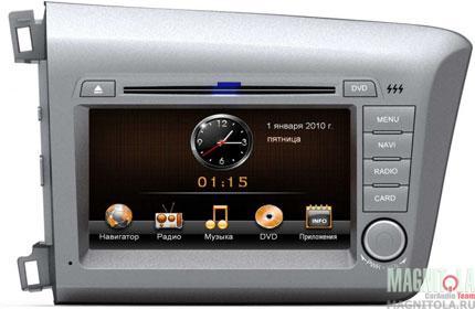 Мультимедийная система для штатной установки, с навигацией, для Honda Civic (4D) 2012+ (IE) INTRO CHR-3612 CV