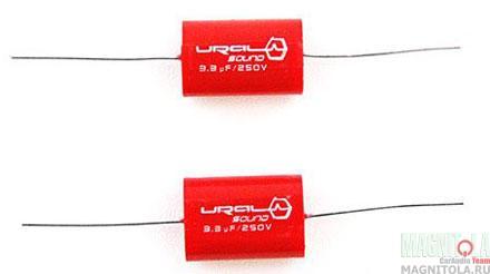 Пленочный конденсатор URAL DB Capacitor 3,3/250