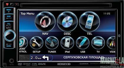 2DIN мультимедийный центр с навигацией и поддержкой Bluetooth Kenwood DNX-5510BT