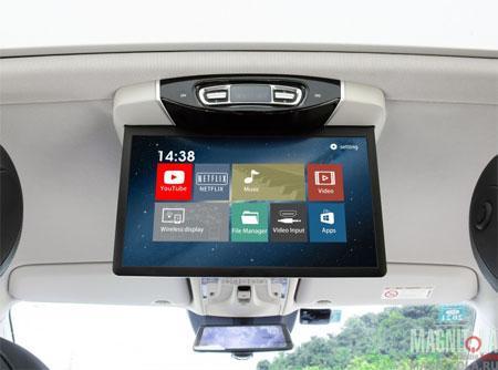 Потолочный монитор для Mercedes-Benz Ergo Electronics ER15AMS бежевый