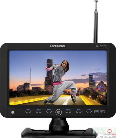 Автомобильный телевизор Hyundai H-LCD701 black
