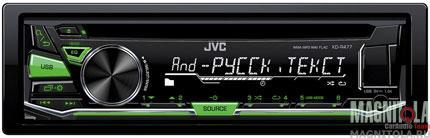 CD/MP3-ресивер с USB JVC KD-R477Q
