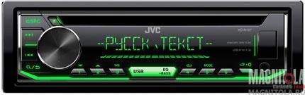 CD/MP3-ресивер с USB JVC KD-R497