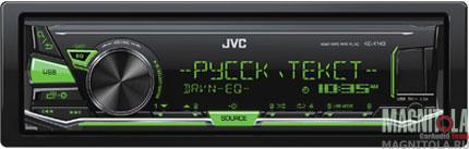 Бездисковый ресивер JVC KD-X153