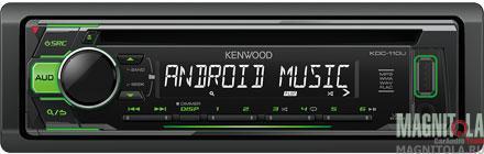 CD/MP3-ресивер с USB Kenwood KDC-110UG
