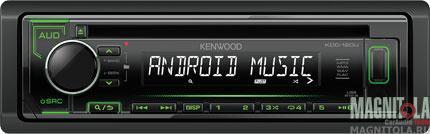 CD/MP3-ресивер с USB Kenwood KDC-120UG