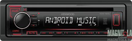 CD/MP3-ресивер с USB Kenwood KDC-120UR
