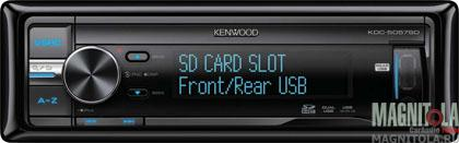 CD/MP3-ресивер с USB Kenwood KDC-5057SD