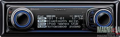 CD/MP3-������� � USB � ���������� Bluetooth Kenwood KDC-BT8044UY