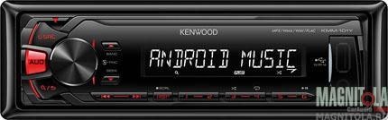 Бездисковый ресивер Kenwood KMM-101RY