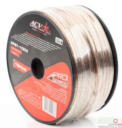 Акустический кабель ACV KP21-1003