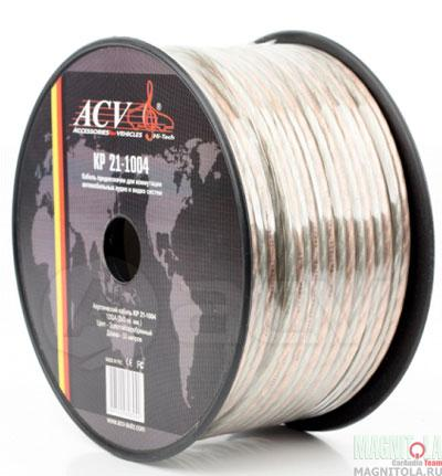Акустический кабель ACV KP21-1004