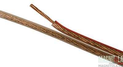 купить кабель ввгнг ls 5х10 цена владивосток