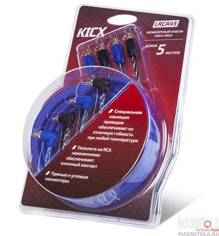 Межблочный кабель Kicx LRCA45