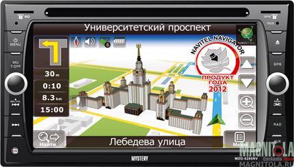 2DIN мультимедийный центр с навигацией Mystery MDD-6280NV