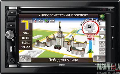 2DIN мультимедийный центр с навигацией Mystery MDD-6290NV