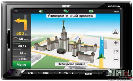 2DIN мультимедийный центр с навигацией Mystery MDD-7170NV