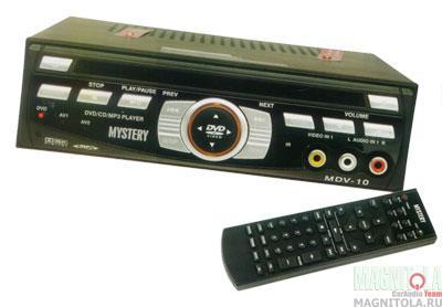 DVD-проигрыватель Mystery MDV-10 black