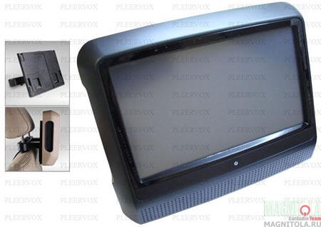 Навесной монитор на подголовник Pleervox PLV-BRDVD-9BL