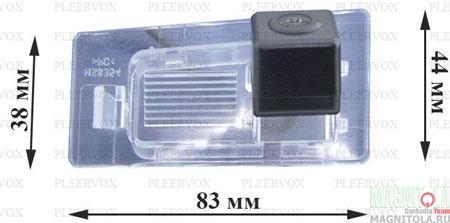 Камера заднего вида для автомобилей Kia Cerato 13 Pleervox PLV-CAM-KI14