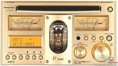 2 DIN CD/MP3-ресивер Panasonic CQ-TX5500W