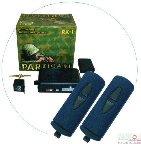 сигнализация Partisan RX-1