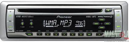 Вы сможете сравнить Pioneer DEH-2850MP с другими товарами, узнать результаты тестов Pioneer DEH-2850MP из первых рук.