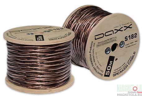 кабель ввгнг a frlsltx 5x16 цена