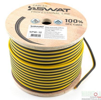 Акустический кабель SWAT SPW-12