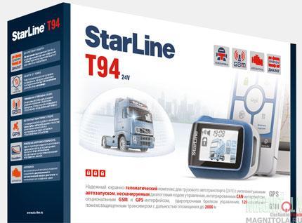 Автомобильная сигнализация StarLine T94