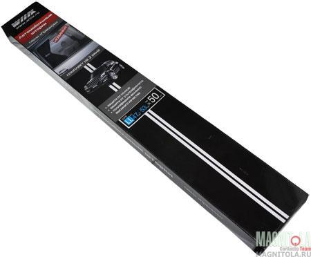 Шторки автомобильные WIIIX 8997-50-LL