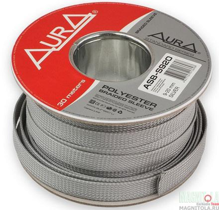 Защитная кабельная оплетка AURA ASB-S920